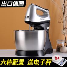 德国MMB打蛋器电动家用台式迷你打蛋机烘焙打奶油打发器搅拌机