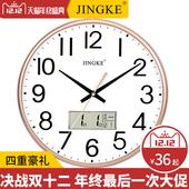 钟表挂钟客厅现代简约大气家用石英钟创意静音圆形电子表时钟挂表
