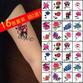 16张套装纹身贴防水女高仿真玫瑰花朵蝴蝶花臂纹身贴纸免邮拍2送1