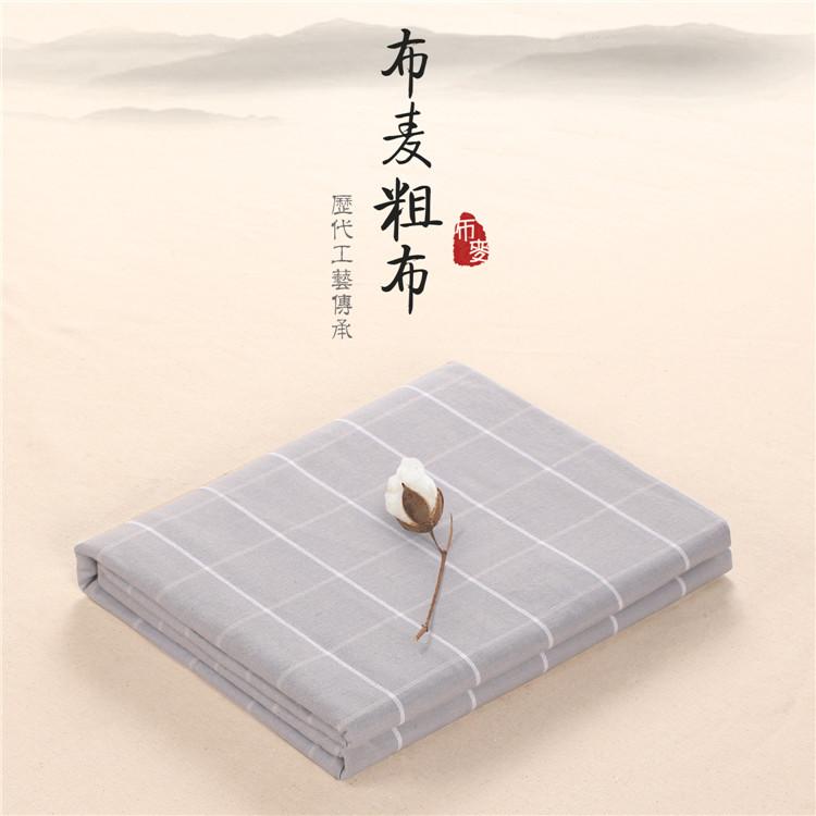 粗布格子床单纯棉床上用品全棉老加厚