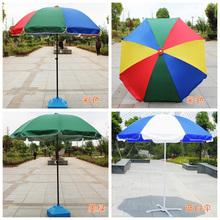 定做广告伞定制沙滩伞摆摊伞3米2.4 米双层 大号户外遮阳伞太阳伞
