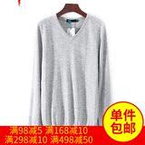 包邮〖U〗秋装品牌折扣男装专柜正品基本款V领韩毛衣针织衫3J145