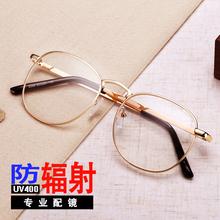 文艺复古眼镜框女韩版圆形眼镜架全框防蓝光防辐射平光镜男潮近视