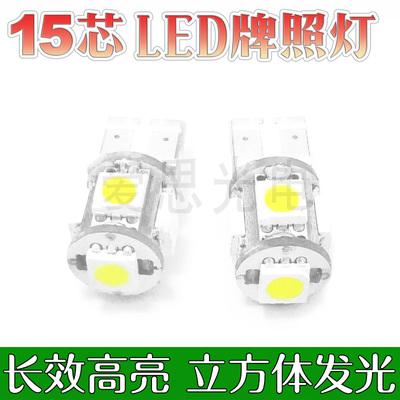 起亚/现代LED牌照灯改装K5狮跑K3赛拉图K2锐欧索纳塔全新胜达领翔