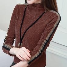 秋冬季2017新款 百搭网纱高领加厚保暖蕾丝衫 上衣 加绒打底衫 女长袖