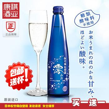日本原瓶进口松竹梅澪白壁藏MIO