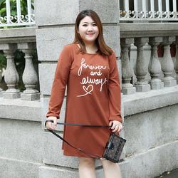 [特价新品]胖mm加肥加大码女装2017秋装新款200斤胖妹妹中长款宽松T恤连衣裙