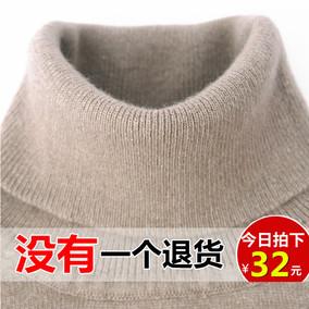 2017秋冬新款套头高领毛衣女装针织衫长袖打底衫修身大码上衣短款