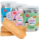 果莱特3罐装宝宝磨牙棒婴幼儿磨牙饼干6个月零食辅食牛奶谷物包邮