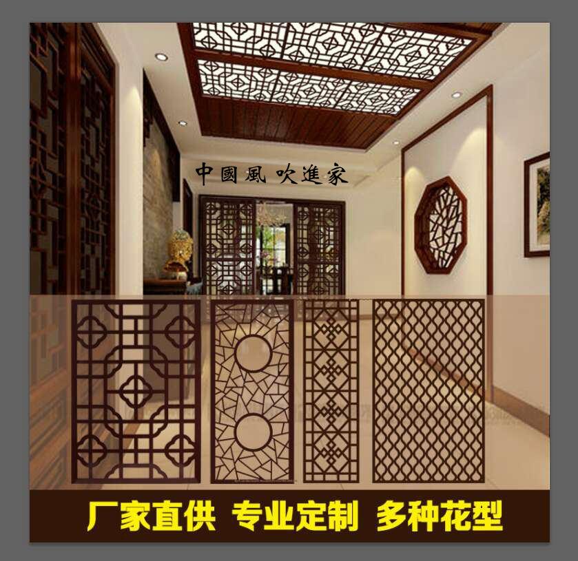 中式雕花镂空吊顶板pvc木塑隔断电视墙玄关密度板抛弧仿古花棱