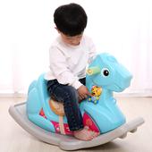 儿童室内塑料摇马宝宝木马摇摇乐加厚儿童玩具周岁礼物小木马车