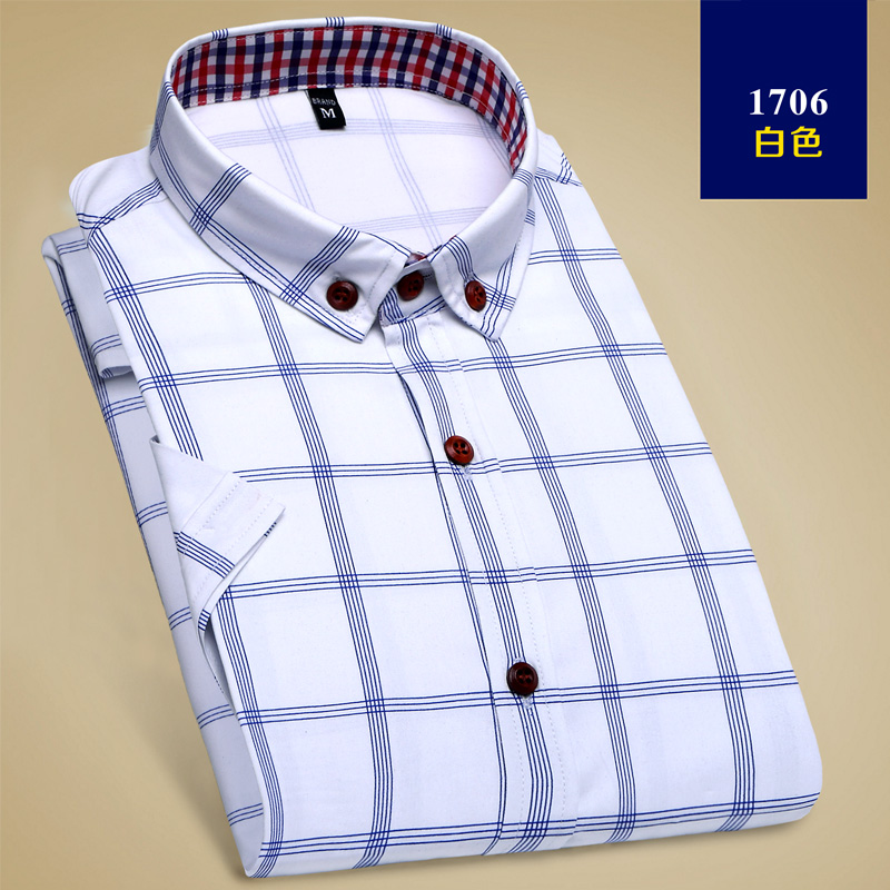 夏季短袖衬衫男青年时尚格子寸衫男装 修身免烫正装 薄款英伦上衣