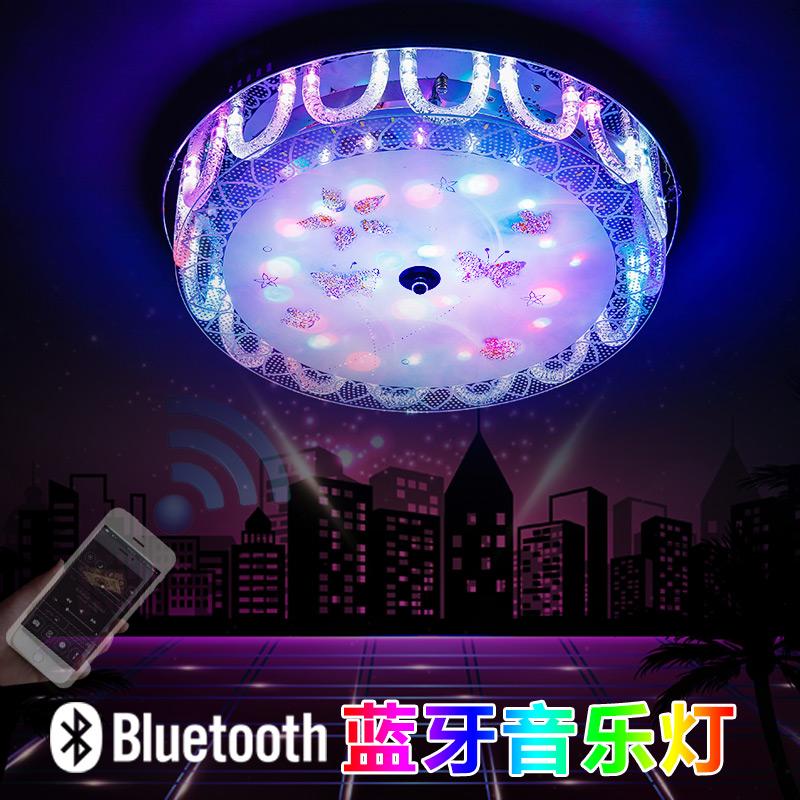 新款led七彩音乐灯 mp3卧室吸顶灯圆形书房灯温馨