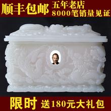骨灰盒玉石包邮整石雕刻防潮高档阿富汗玉汉白玉寿盒风水宝地