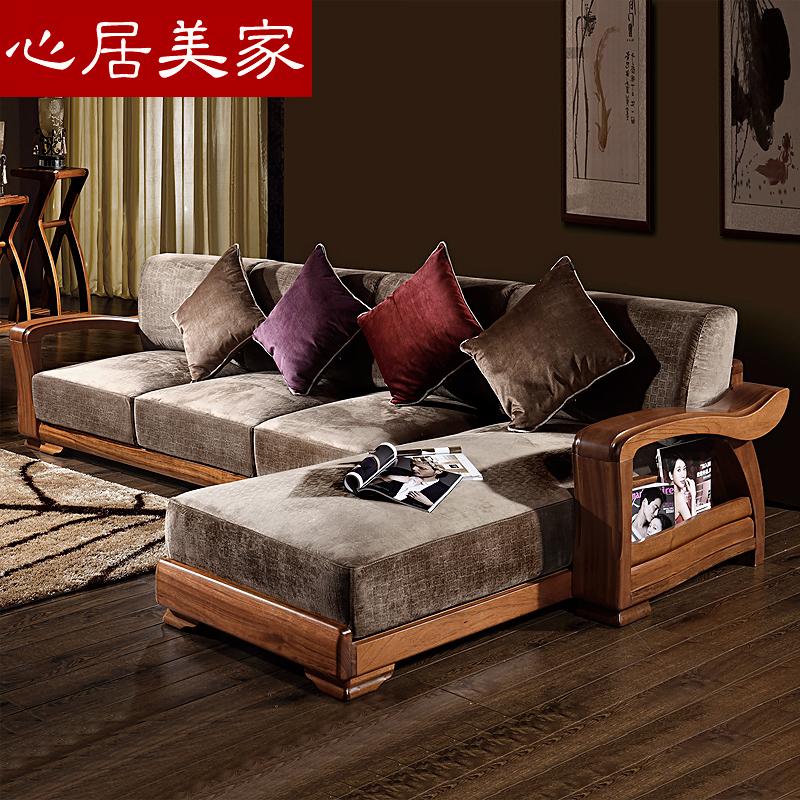 心居美家 实木沙发贵妃 楠木别墅客厅家具 新中式沙发图片