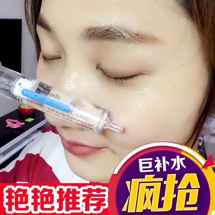伊迪雅姿涂抹式水光针玻尿酸精华液免敷面膜美白快速补水嫩肤控油