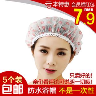 5个装成人女款防水浴帽