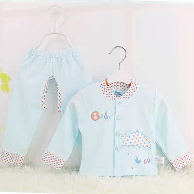 婴幼儿0-3个月男宝宝内衣新生儿2衣服女孩套装4春秋纯棉6长袖家居