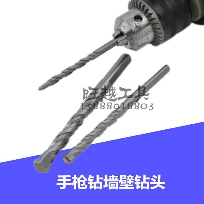 手电钻钻头打混凝土水泥墙壁建工钻头钨钢麻花钻头冲击钻钻头