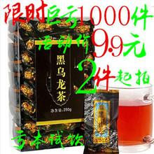 油切黑乌龙茶特级正宗浓香型铁观音茶叶250g拍下9.9 新品热卖包邮