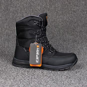 出口芬兰高端雪地靴防水防雪高筒