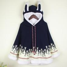 连帽披肩 秋冬森女韩版 卡通动漫斗篷可爱兔子耳朵学生披风外套短款图片