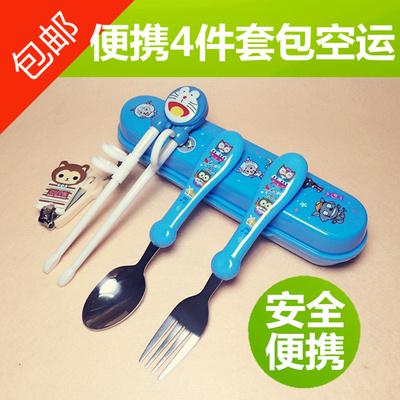 【天天特价】儿童学习筷训练筷宝宝练习筷子不锈钢勺子叉子套餐