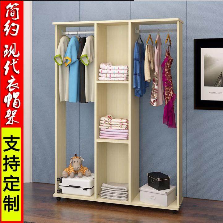 欧式实木衣帽架落地置物架组合创意简约宜家门厅柜挂