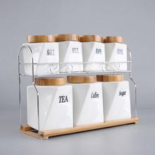 密封陶瓷组合包邮家居厨房件套调料罐瓶7调味盒储物罐装