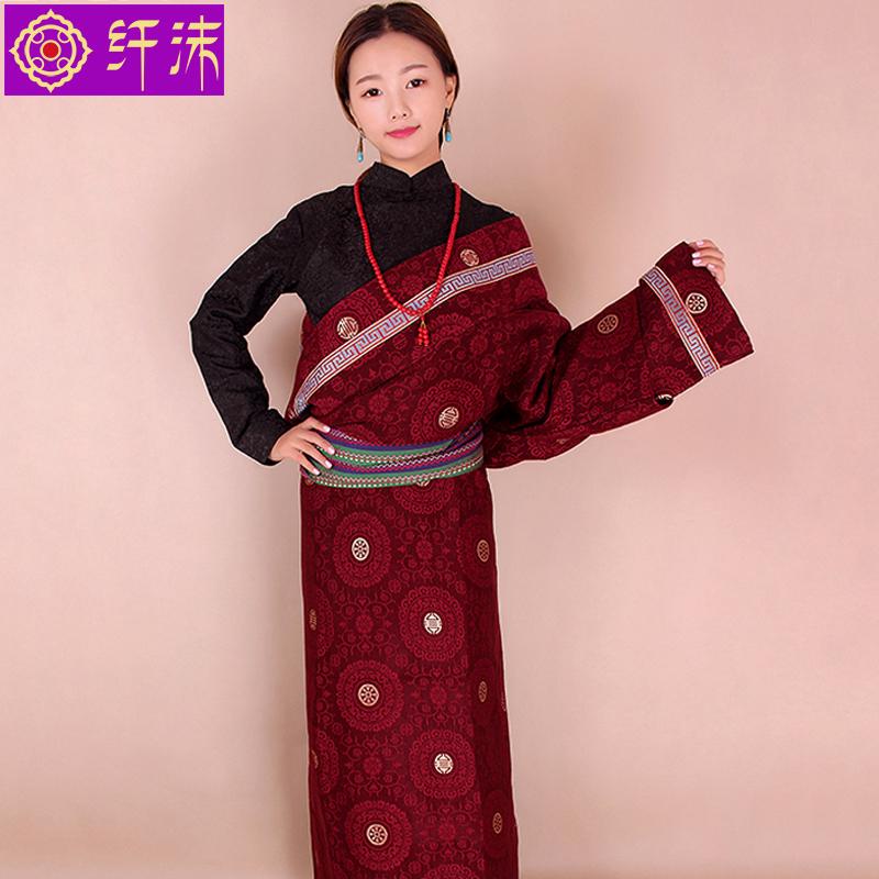 纤沫秋季新款藏袍女西藏服饰康巴藏装民族风藏服拉萨服装藏衣博拉