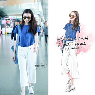 倪妮明星机场街拍同款蓝色宽松短袖T恤+白色牛仔九分裤套装女