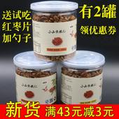 天天特价新货临安山核桃仁小核桃肉2罐装小核桃仁原味坚果包邮