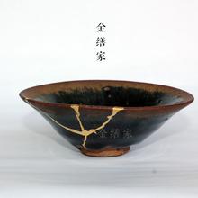 玉器木器修补 大漆修复 文玩古董镯子修复 紫砂陶瓷瓷器 金缮修复