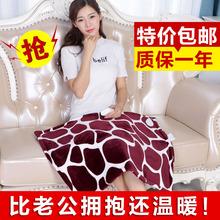 多功能电热护膝毯暖身毯小电热毯加热坐垫办公室披肩加热毯暖脚宝
