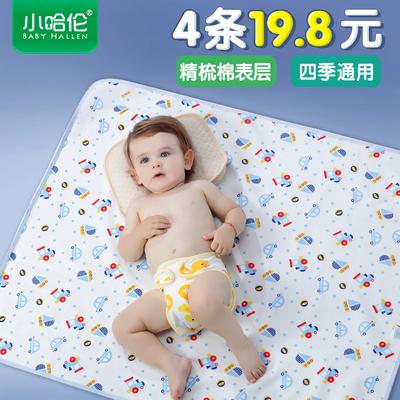 婴儿隔尿垫超大防水透气可洗棉姨妈月经期小床垫新生儿童宝宝用品