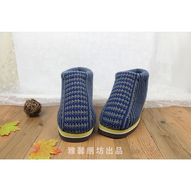 雅馨绣坊手工棉鞋菊花针毛线编织棉鞋材料包