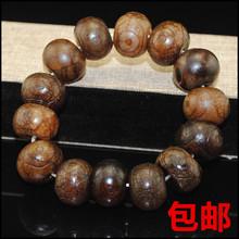 西藏天然开光真品玉髓玛瑙开光老天珠三眼原石手链手串男女款包邮