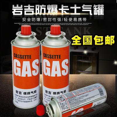 全国包邮户外正品卡式炉防爆气瓶气罐便携炉气瓶燃气罐家用通用