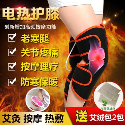 电热护膝关节保暖炎艾灸膝盖理疗加热仪寒腿男女士老人腿部按摩器