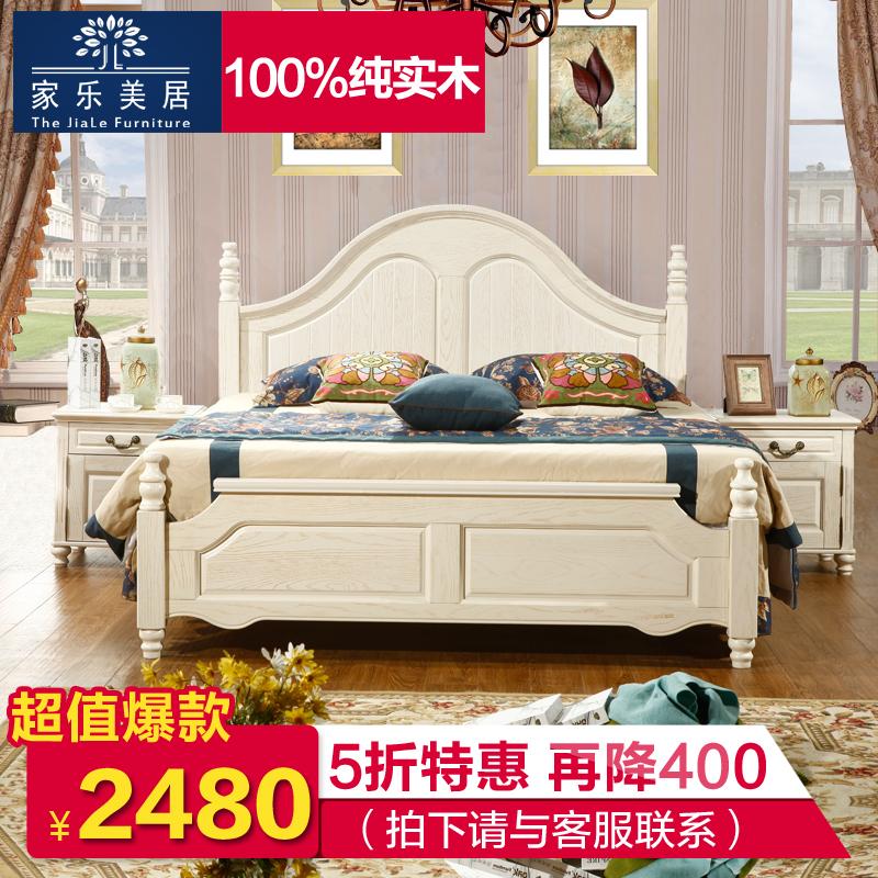 8米欧式韩式田园储物高箱公主双人床