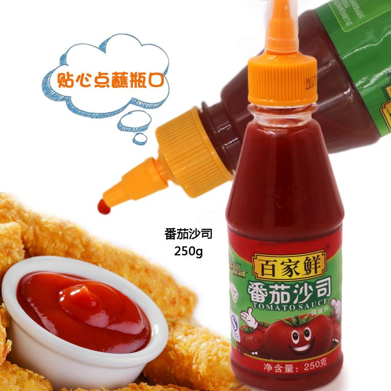 百家鲜番茄沙司250g挤酱瓶式面包寿司手抓饼薯条披萨意大利面酱