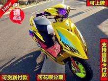 鬼火三代战速RSZ迅鹰小龟王125摩托车150踏板车助力车跑车改装