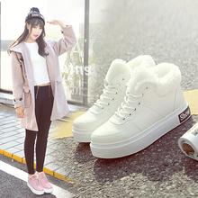 冬季高帮帆布鞋女加绒雪地靴女学生皮面系带小白鞋厚底鞋子女棉鞋