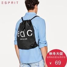 ESPRIT EDC男装2017四季时尚休闲LOGO款双肩包-087CA2O001