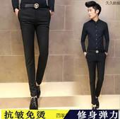 子弹力显瘦薄款 青少年西装 秋季西裤 韩版 男士 休闲裤 男小脚修身