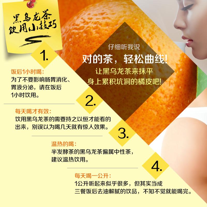 罐装 2 茶叶 原装正品台湾新凤鸣高浓度乌龙茶 油切黑乌龙茶