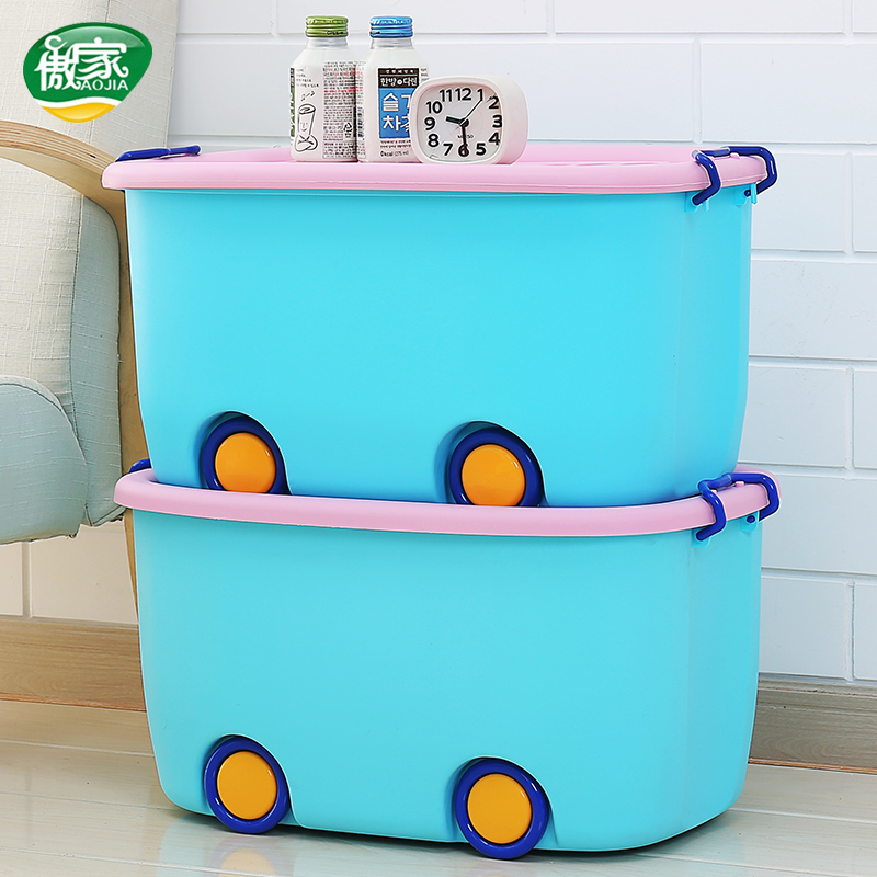 塑料加厚储物箱收纳玩具轮子衣服整理卡通零食箱子
