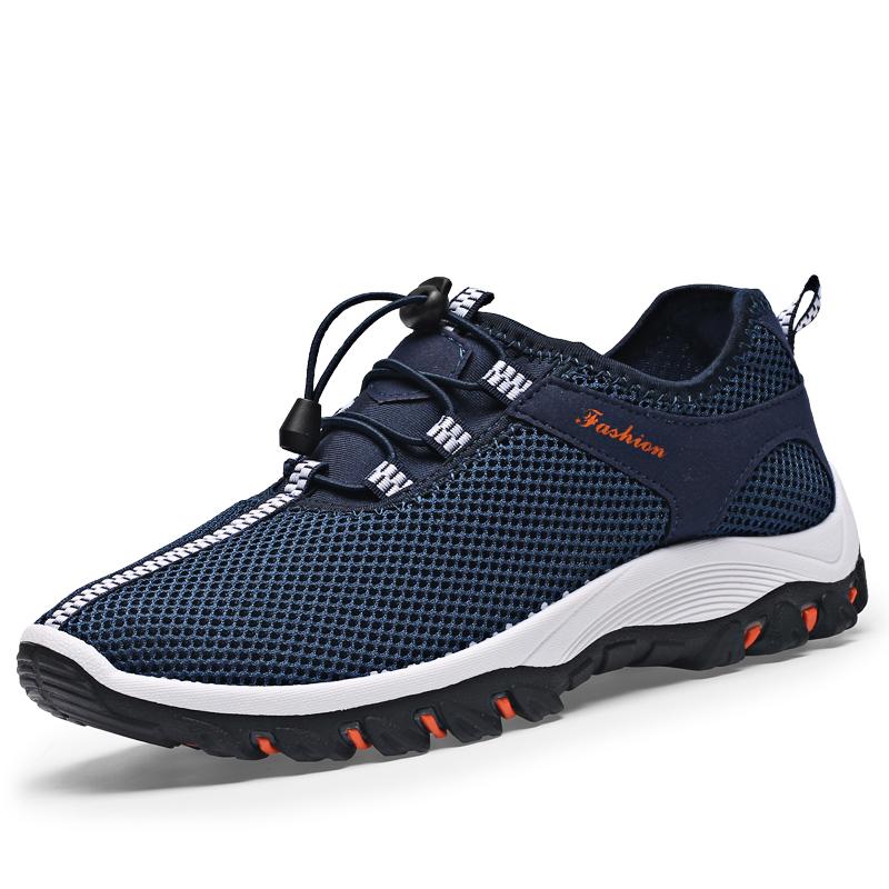 徒步夏季越野轻便透气防滑登山鞋运动鞋旅游鞋户外