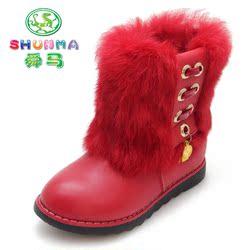 女童真皮保暖时装靴