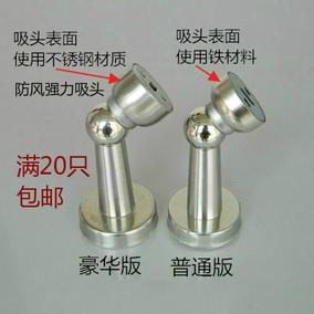 不锈钢防风强磁门吸加长门吸墙吸地吸室内门卫生间门碰门阻挡厂价